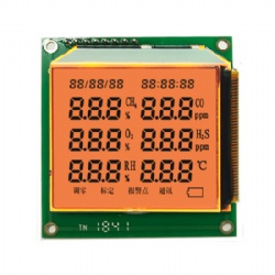 Custom Orange Segment LCD Display Digit LCD With Drive IC